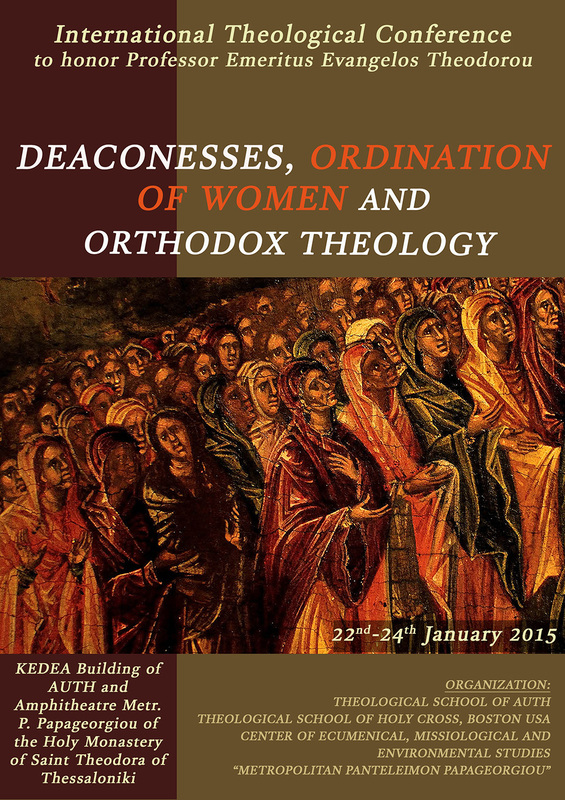Orthodox conference